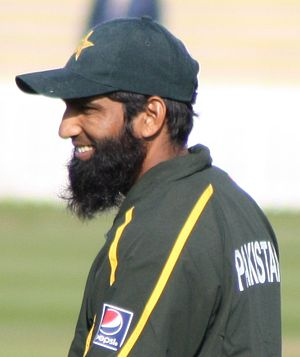 Mohammad Yousuf (cricketer, born 1974) - Image: Mohammad yousuf