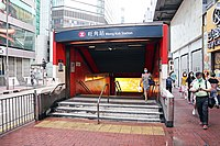 Mong Kok Station 2020 07 part16.jpg
