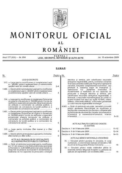 """Camera Deputaților respinge legea """"7 ani închisoare de acasă"""" promovată de Alina Gorghiu"""