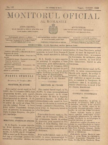 File:Monitorul Oficial al României 1882-10-22, nr. 167.pdf