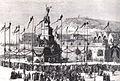 Monument Pau 1876.jpg