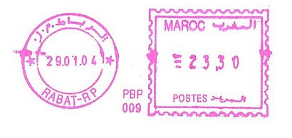 Morocco stamp type D15.jpg