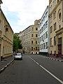 Moscow, 2nd Novokuznetsky Lane.jpg