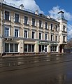 Moscow, Baumanskaya 66-1 Mar 2009 03.JPG