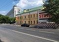 Moscow, Mytnaya 11 July 2010 01.JPG