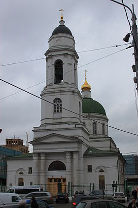 Moscow Church Saints Florus and Laurus.JPG