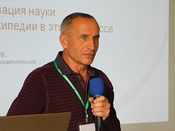 Moscow Wiki-Conference 2019 (2019-09-28) 075.jpg
