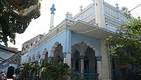 Mosque in HCMC.jpg