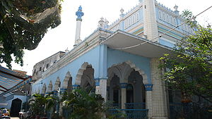 Islam in Vietnam - Image: Mosque in HCMC