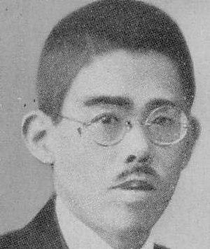 Motoyuki Takabatake - Motoyuki Takabatake