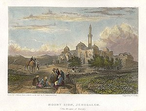 David's Tomb - 1836 sketch by Frederick Catherwood, Mount Zion, Jerusalem (the Mosque of David)