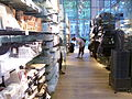 Muji NYC inside looking out.jpg