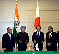 Mukesh Ambani and the Chairman, Nippon, Canon Inc, Mr. Fujio Mitarai presented the 2nd India-Japan Business Leaders Forum Joint Report to the Prime Minister, Dr. Manmohan Singh and the Prime Minister of Japan, Mr. Taro Aso.jpg