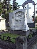 Museo Cementerio San Pedro(4)-Medellin.JPG