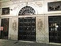 Museo del Risorgimento e istituto mazziniano - facciata esterna 2.jpg