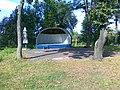 Muszla Koncertowa - panoramio.jpg
