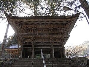 Sanmon - Image: Myotsuji Sanmon 1