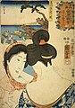 NDL-DC 1306584 Utagawa Kuniyoshi crd.jpg