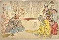 NDL-DC 1307987-Utagawa Kuniyoshi-(奪衣婆と翁稲荷の首引)-crd.jpg