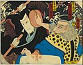 NDL-DC 9369201 123-Utagawa Kunihisa II-俳優団扇画-crd.jpg