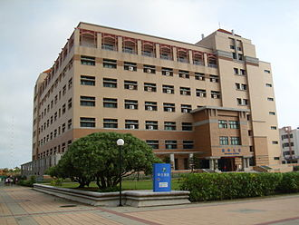 Penghu - National Penghu University of Science and Technology