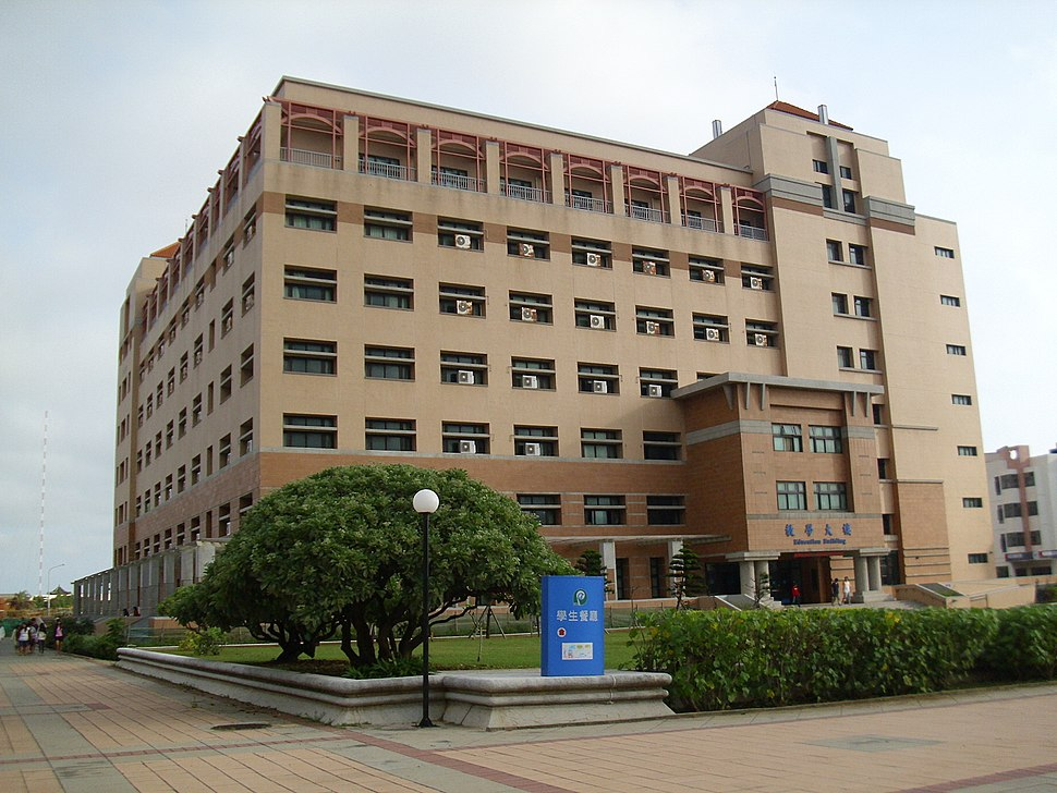 NPU - Education Building