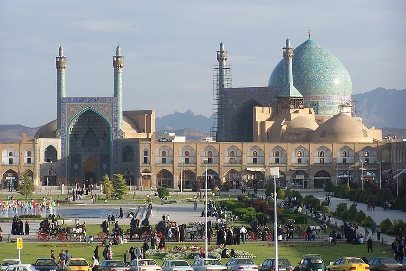 an introduction on esfahan the most beautiful city in the country of iran The greater isfahan region had a population of 2,101,220 in the 2016 census, the third most populous metropolitan area in iran after tehran and mashhad borkhar county, najafabad county, khomeyni shahr county, shahin shahr and meymeh county, mobarakeh county, falavarjan county, tiran and karvan county, lenjan county and.