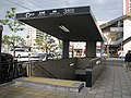 Nagoya-subway-T20-Akaike-station-entrance-3-20100316.jpg