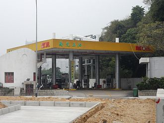 Energy in Macau - NKOIL filling station in Macau