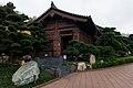 Nan Lian Garden, Hong Kong (6993806919).jpg
