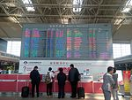 Nanchang Changbei International Airport 20150328 105749.jpg