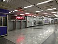 Nanchang Railway Station 20170613 010059.jpg