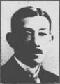 Naoshi Ohmura.png
