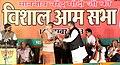 Narendra Modi in Raipur.jpg
