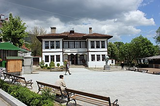 Vranje - Pašin konak - National Museum in Vranje