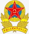 National Defence University.png