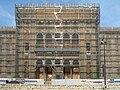 National Library Sarajevo scaffolding.jpg