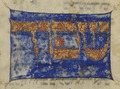 National Library of Israel, image from the Rothschild Haggadah, high resolution 486127 061 - 2.tif