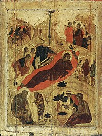Nativity (15th c., Annunciation Cathedral in Moscow)