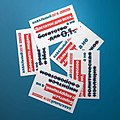 Navalny post cards FQDY3LiZ50i1P8kYPn0e 3.jpg