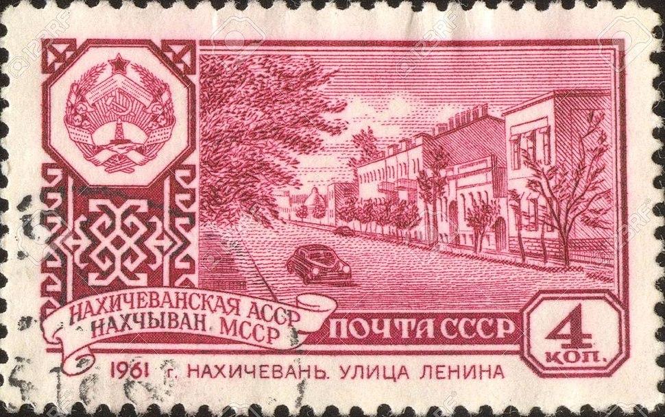 Naxçıvan mövzulu SSRİ poçt markası - 1961