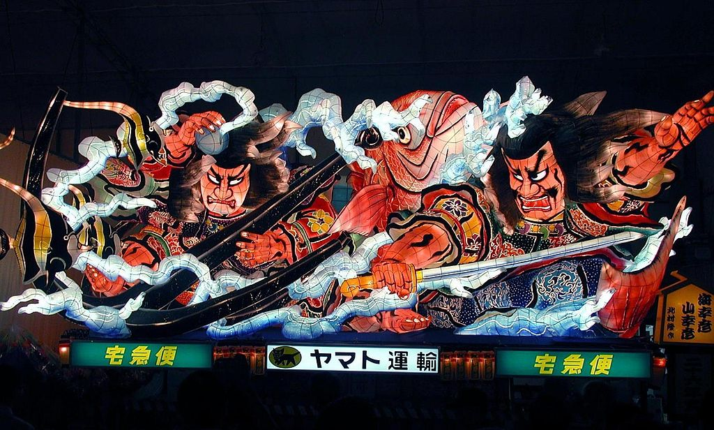 https://upload.wikimedia.org/wikipedia/commons/thumb/c/c1/Nebuta2010.JPG/1024px-Nebuta2010.JPG