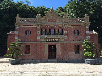 Guo Ziyi - Guo Ziyi Memorial Hall in Taipei, Taiwan.