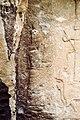 Neo-Assyrian archaeological Halamata reliefs overlooking Nohadra, modern-day Duhok, Kurdistan Region of Iraq 02.jpg