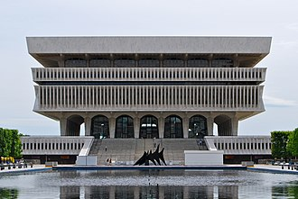 New York State Library - The New York State Library is located in the Cultural Education Center.