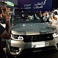 New Range Rover Sport launch UAE - Fan photos (8956153835).jpg