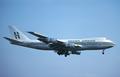 Nigeria Airways Boeing 747-200B LN-AEO LHR 1982-5-29.png