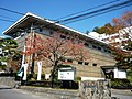 Nihonmatsu City History Archive Museum.jpg
