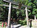 Nikkō-futarasan-jinja Ootorii.JPG