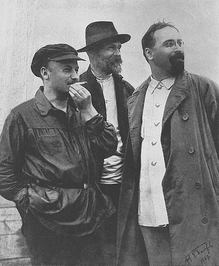 Old Bolsheviks: Nikolai Bukharin, the editor of Pravda and Projector. Ivan Skvortsov-Stepanov, the First People's Commissar (Minister) for Finance. Lev Karakhan, Deputy People's Commissar (Deputy Minister) for Foreign Affairs, the first Soviet Ambassador to China Nikolai Bukharin Ivan Skvortsov-Stepanov Lev Karakhan.jpg